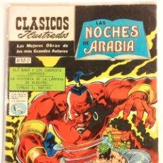 Tebeos: CLASICOS ILUSTRADOS N° 2 1981 LA PRENSA MEXICAN COMICS. Lote 63648899