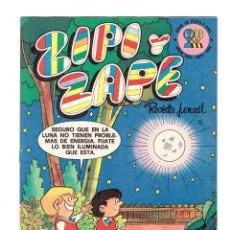 Tebeos: ZIPI Y ZAPE Nº 427. 1ª EDICIÓN BRUGUERA 1980.. Lote 218732145