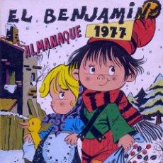 Tebeos: ALMANAQUE EL BENJAMÍN 1977. . Lote 71843955