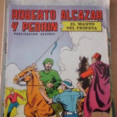 Tebeos: TEBEO COMIC ROBERTO ALCAZAR Y PEDRIN EL MANTO DEL PROFETA 2ª EPOCA Nº31 CO-397. Lote 78113473