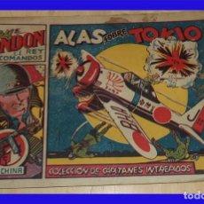 Tebeos: RAY LONDON N.º 1 EL REY DE LOS COMANDOS ALAS SOBRE TOKIO ED. HARPO 1947 COL. DE CAPITANES INTREPIDOS. Lote 82973796