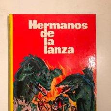 Tebeos: COMICSOR Nº 13. HERMANOS DE LA LANZA. FHER 1976. IMPECABLE. Lote 203222477