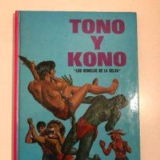 Tebeos: TELEPOPULAR Nº 3. TONO Y KONO. LOS GEMELOS DE LA SELVA. FHER 1975. IMPECABLE. Lote 83115856