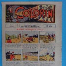 Tebeos: COLORIN , Nº 265 , GATO NEGRO , ORIGINAL , CL. Lote 88133928