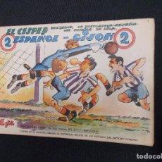 Tebeos: COLECCION CESPED - ESPAÑOL GIJON Y BARCELONA MURCIA - IRANZO - PUBLICACIONES CUQUI - MUY RARO -. Lote 88294112