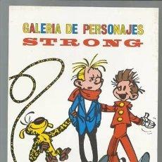 Tebeos: GALERIA DE PERSONAJES STRONG: ESPIRU Y FANTASIO, BUEN ESTADO. Lote 218563130