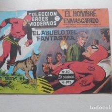Tebeos: EL HOMBRE ENMASCARADO DE DOLAR. Lote 94027605
