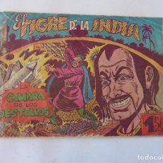 Tebeos: TIGRE DE LA INDIA Nº 9 ACROPOLIS ORIGINAL. Lote 95322979