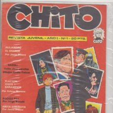 Tebeos: CHITO Nº 1. . Lote 96029019
