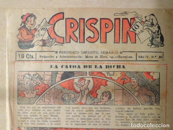 Tebeos: CRISPIN LA CAIDA DE LA DICHA - Foto 2 - 108263083