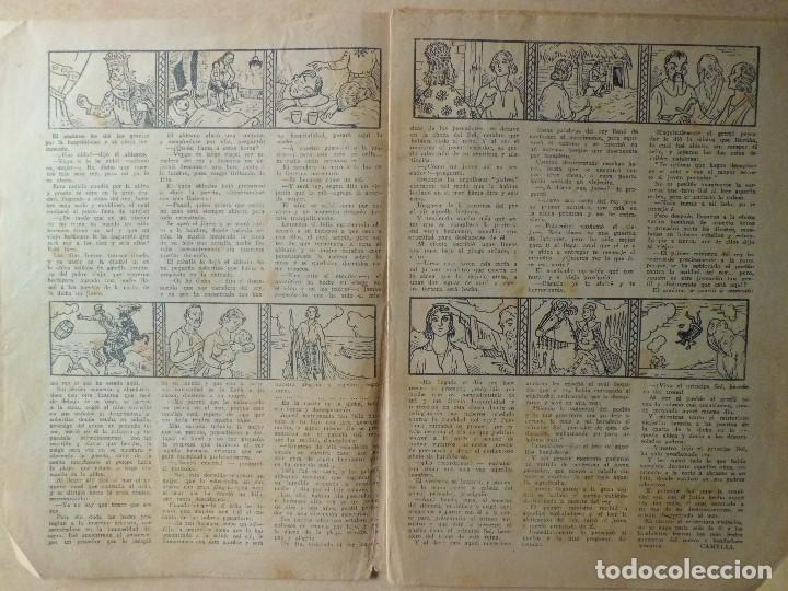 Tebeos: CRISPIN LA CAIDA DE LA DICHA - Foto 3 - 108263083