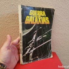 Tebeos: COMIC TOMO LIBRO LA GUERRA DE LAS GALAXIAS EDICIONES ACTUALES 1978 STAR WARS. Lote 110542695