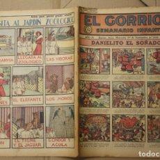 Tebeos: EL GORRION SEMANARIO INFANTIL. Nº 200. 30 DE SEPTIEMBRE DE 1936. BUENOS AIRES, ARGENTINA. Lote 111590254