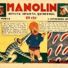Tebeos: MANOLÍN-14 (TALLERES OFFSET, 1928) NUEVO. Lote 115026035
