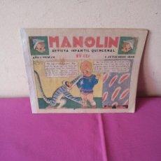 Tebeos: MANOLIN - REVISTA INFANTIL QUINCENAL - AÑO 1 NÚM 14 - 1 SEPTIEMBRE 1928. Lote 115612059