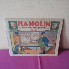 Tebeos: MANOLIN - REVISTA INFANTIL QUINCENAL - AÑO 1 NÚM 18 - 1 NOVIEMBRE 1928. Lote 115612371