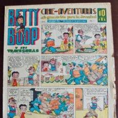 Tebeos: MAX FLEISCHER. CINE-AVENTURAS. BETTY BOOP Y SUS TRAVESURAS. AÑO I, NÚM.4. 1935. TEBEO CLÁSICO.. Lote 122909807