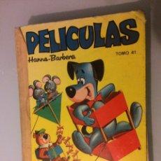 Tebeos: LIBRO CÓMIC PELÍCULAS DE HANNA-BARBERA. Lote 125241636