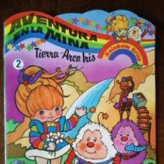 Tebeos: 8 CUENTOS RAINBOW BRITE COLECCIÓN COMPLETA LA TIERRA DEL ARCO IRIS GAMA 1-2-3-4-5-6-7-8 NUEVO 1986. Lote 154400256