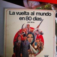 Tebeos: LA VUELTA AL MUNDO EN 80 DIAS. / JULIO VERNE. SERIE GRANDES AVENTURAS Nº 3 -ED. AFHA. Lote 127614827