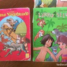 Tebeos: CÓMIC LIBRO DE LA SELVA Y LA DAMA Y EL VAGABUNDO. Lote 127658914