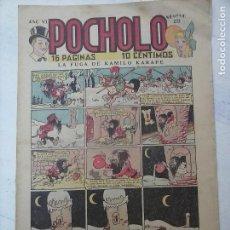 Tebeos: POCHOLO Nº 233 - S.VIVES 1930 - CON RECORTABLE, VER IMÁGENES MUY BUEN ESTADO. Lote 127967651