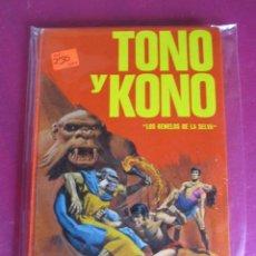Tebeos: TONO Y KONO, LOS GEMELOS DE LA SELVA., EDICIONES LAIDA, FHER TAPA DURA. Lote 130405198