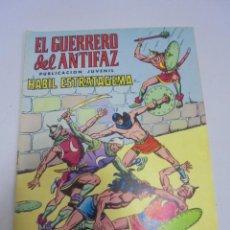Livros de Banda Desenhada: PUBLICACION JUVENIL. EL GUERRERO DEL ANTIFAZ. Nº 8. HABIL ESTRATAGEMA. Lote 132063430