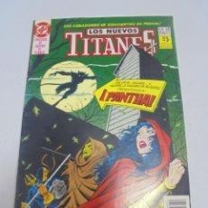 Livros de Banda Desenhada: LOS NUEVOS TITANES. Nº 31. EDICIONES ZINCO. Lote 132064834