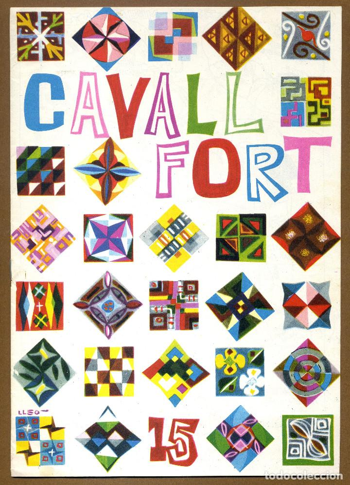 Tebeos: CAVALL FORT - Nº 15 - Foto 1 - 139106406