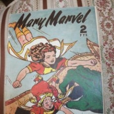 Tebeos: MARY MARVEL. Lote 139267157