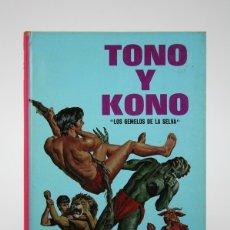 Tebeos: CÓMIC - TONO Y KONO, LOS GEMELOS DE LA SELVA / COLECCIÓN INFANTIL -EDICIONES LAIDA - FHER - AÑO 1975. Lote 139810876