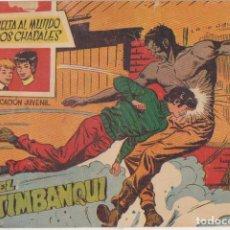 Tebeos: LA VUELTA AL MUNDO DE DOS CHAVALES Nº 11. MATEU 1959.. Lote 139841202