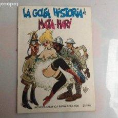 Tebeos: LA GOLFA HISTORIA DE MATA-HARI. Lote 270913138