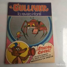 Tebeos: GULLIVER Nº 2 LA REVISTA INFANTIL, -EDITA : EDICIONES ALONSO 1984. Lote 140740170