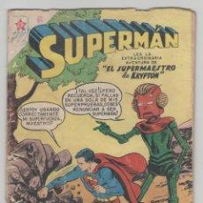Tebeos: NUMULITE L0513 COMIC SUPERMAN EL SUPERMAESTRO DE KRYPTON EDICIONES RECREATIVAS. Lote 140936938