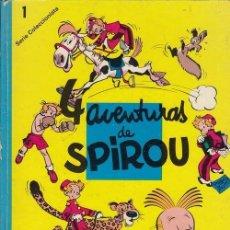 Tebeos: AVENTURAS DE SPIROU Nº 1 - SERIE COLECCIONISTAS - EDITORA MUNDIS 1980 ALBUM TAPA DURA. Lote 141715822