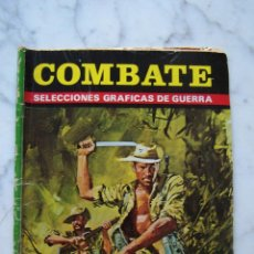 Tebeos: COMBATE. EL TESTIGO SILENCIOSO/ ÁGUILAS DE ACERO. SELECCIONES GRÁFICAS DE GUERRA, 1975.. Lote 142076798