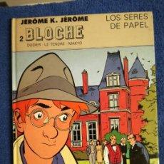 Tebeos: JEROME K JEROME BLOCHE. Lote 142206396