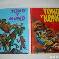 Tebeos: 2 COMICS TONO Y KONO - LOS GEMELOS DE LA SELVA - NºS 3 Y 12 - EDIC. LAIDA (FHER) AÑOS 1975 Y 1977 -. Lote 144194886