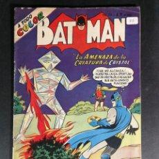 Tebeos: ORIGINAL SUPERMAN EDITORIAL MUCHNIK NUMERO 73 ARGENTINA. Lote 148122730