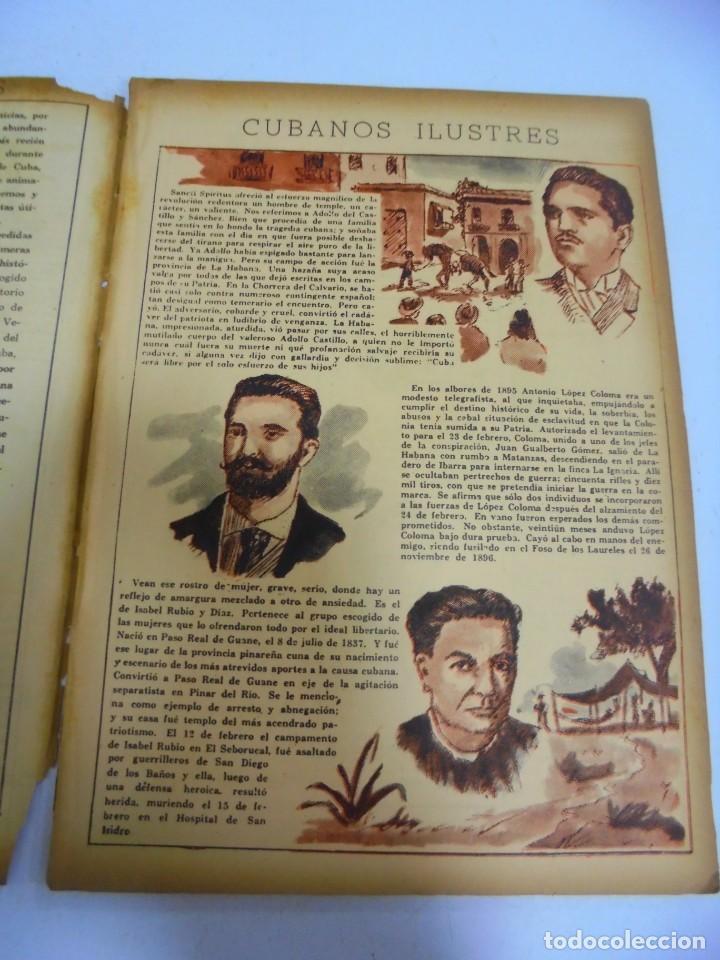 Tebeos: TEBEO. CUBA. MUÑEKITOS. OCTUBRE 1953. VER FOTOS - Foto 6 - 150931702