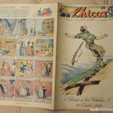 Tebeos: CHICOS. Nº 86. 25 DE OCTUBRE DE 1939. GLORIA A LOS CAIDOS. INCLUYE CUADERNILLO CENTRAL. Lote 156154458