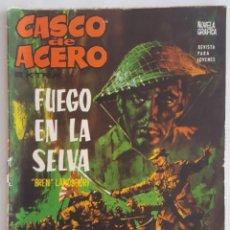 Tebeos: NOVELA BELICA / CASCO DE ACERO EXTRA Nº 5 FUEGO EN LA SELVA /BREN LANSBURY /EDICIONES MANHATTAN 1961. Lote 156409318