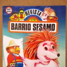Tebeos: REVISTA BARRIO SÉSAMO: 1A REIMPRESIÓN (PARRAMÓN). RETAPADO CON LOS N°2-3-4 DE LA REVISTA. ESPINETE.. Lote 160019588