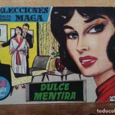 Tebeos: SELECCIONES JUVENILES FEMENINAS MAGA - DULCE MENTIRA - ED. MAGA. Lote 161437262