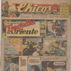 Tebeos: CHICOS. Nº 348. 11 ABRIL 1945. SAN SEBASTIÁN. Lote 162420186