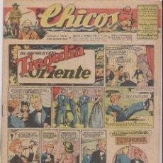 Tebeos: CHICOS. Nº 346. 28 MARZO 1945. SAN SEBASTIÁN. Lote 162420450
