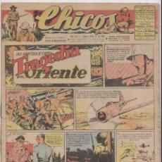 Tebeos: CHICOS. Nº 343. 7 DE MARZO 1945. SAN SEBASTIÁN. Lote 162421074