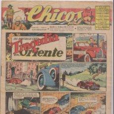Tebeos: CHICOS. Nº 344. 14 MARZO 1945. SAN SEBASTIÁN. Lote 162421258